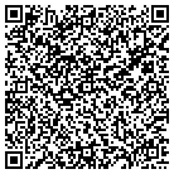 QR-код с контактной информацией организации ШКОЛА № 1230