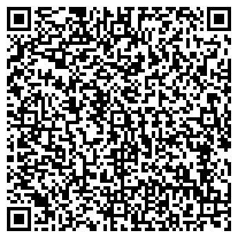 QR-код с контактной информацией организации ШКОЛА № 1232
