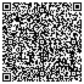 QR-код с контактной информацией организации ШКОЛА № 1726