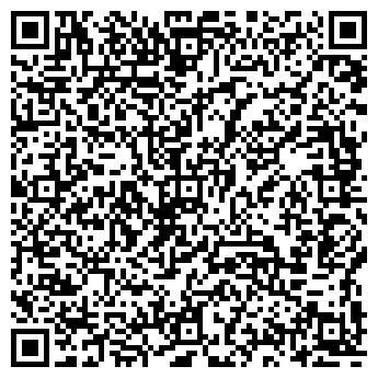 QR-код с контактной информацией организации DigitalLife, IT-компания