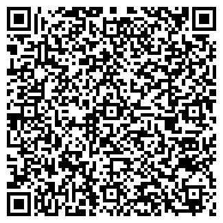 QR-код с контактной информацией организации МАКС ВИЗАЖ