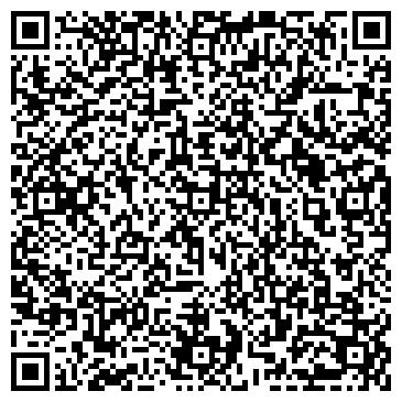 QR-код с контактной информацией организации Офир
