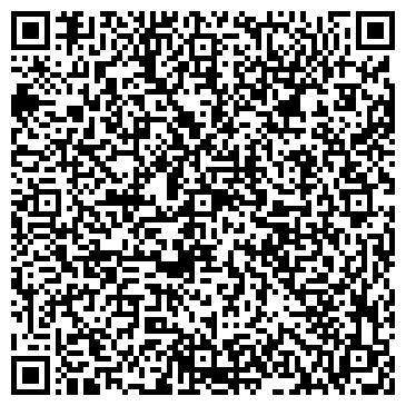 QR-код с контактной информацией организации СТУДИЯ КРАСОТЫ НА КУТУЗОВСКОЙ