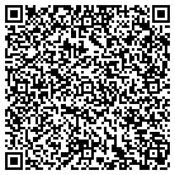 """QR-код с контактной информацией организации """"Скат"""""""
