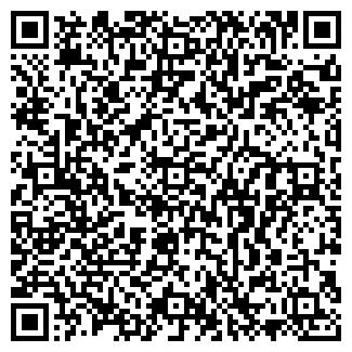 QR-код с контактной информацией организации АСТЭРО