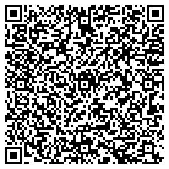 QR-код с контактной информацией организации Партия «Единая Россия»