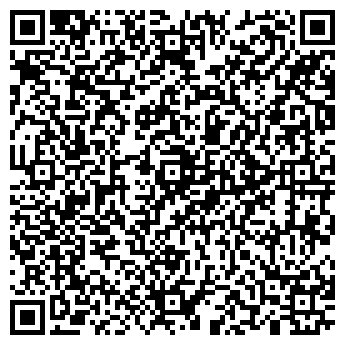 QR-код с контактной информацией организации Ателье на ул. Поле Свободы, 129