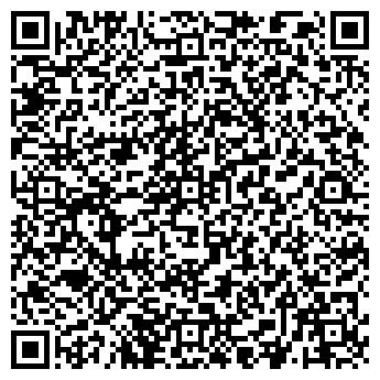 QR-код с контактной информацией организации ДОМ ТЕХНИЧЕСКОГО ТВОРЧЕСТВА