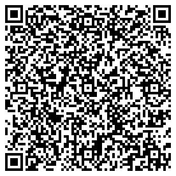 QR-код с контактной информацией организации ЛЯ КОНТЕ