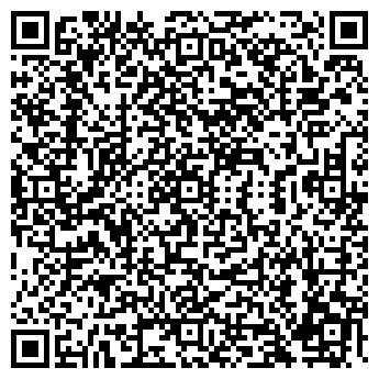 QR-код с контактной информацией организации ООО ЗАВОД ГАЗ-СТАНДАРТ