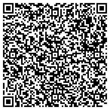 QR-код с контактной информацией организации ПРОФИЛЬ PROFESSIONAL