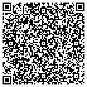 QR-код с контактной информацией организации Почтовое отделение №27