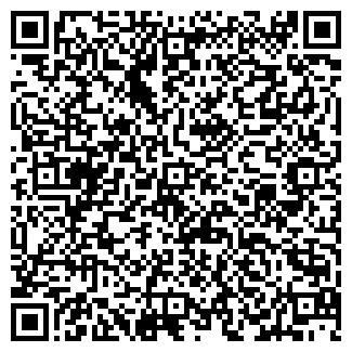 QR-код с контактной информацией организации СОЛЕО