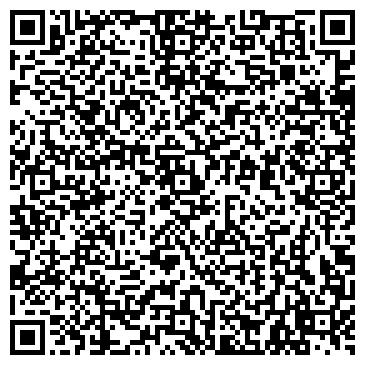 QR-код с контактной информацией организации КОСИНСКИЙ ДЕТСКИЙ МОРСКОЙ КЛУБ