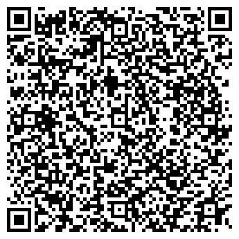 QR-код с контактной информацией организации J'ADORE LA VIE