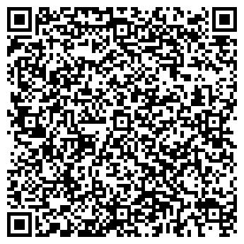 QR-код с контактной информацией организации Профит, IT-компания