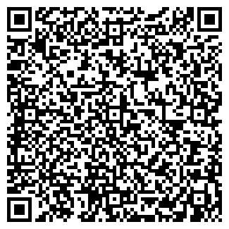 QR-код с контактной информацией организации ONLY YOU