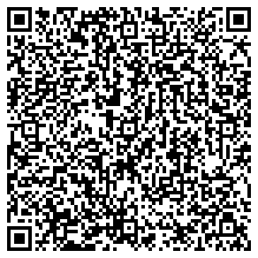 QR-код с контактной информацией организации Мегафон Дилер-Центр
