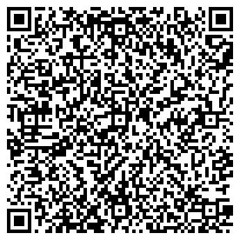 QR-код с контактной информацией организации PERFECTION