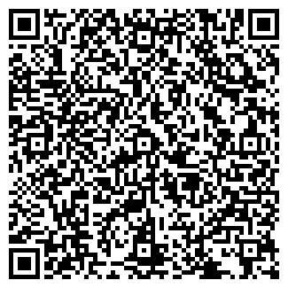 QR-код с контактной информацией организации Везет