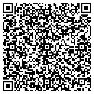 QR-код с контактной информацией организации ФГУП АЛМАЗ
