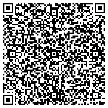 QR-код с контактной информацией организации ИНЖЕНЕРНАЯ СЛУЖБА РАЙОНА ДОРОГОМИЛОВО