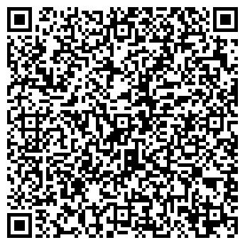 QR-код с контактной информацией организации ОДС № 588