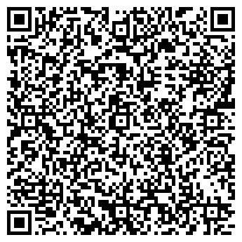QR-код с контактной информацией организации ООО КУПЕР ФИРМА