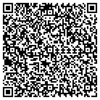 QR-код с контактной информацией организации ОДС № 369