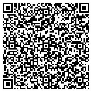 QR-код с контактной информацией организации ОДС № 404