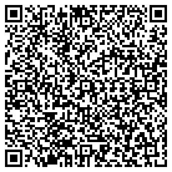 QR-код с контактной информацией организации ОДС № 586
