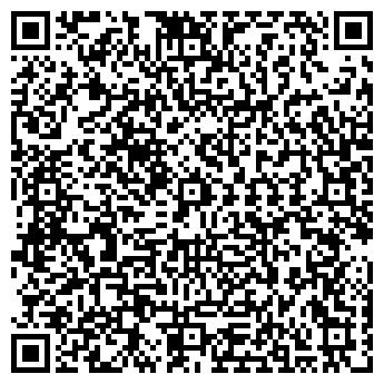 QR-код с контактной информацией организации ОДС № 587