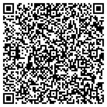 QR-код с контактной информацией организации ОДС № 1088