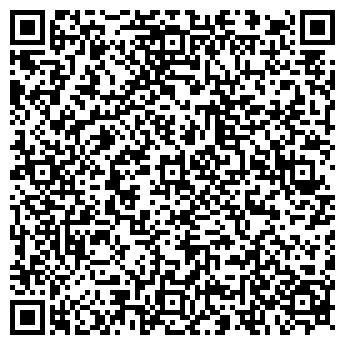 QR-код с контактной информацией организации ОДС № 1089