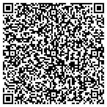 QR-код с контактной информацией организации ТЕХСТРОЙКОНТРАКТ-Сервис, официальный дилер HITACHI, TADANO, NEW HOLLAND, SHANTUI