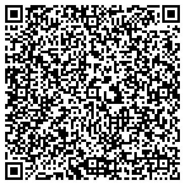 QR-код с контактной информацией организации СтройТехМонтаж