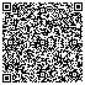 QR-код с контактной информацией организации Филиал № 9