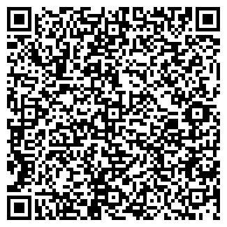 QR-код с контактной информацией организации ЭВАЖД, ГУП