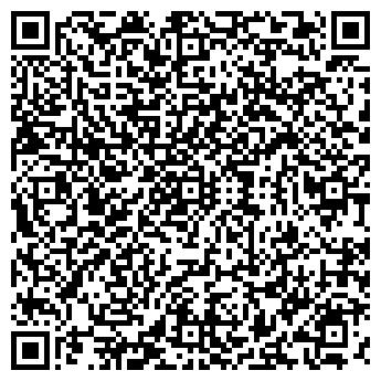 QR-код с контактной информацией организации ЕВРОПЕЙСКИЙ