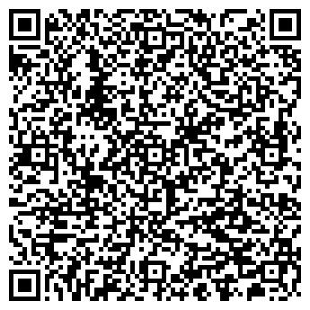 QR-код с контактной информацией организации ДОРОГОМИЛОВСКИЙ