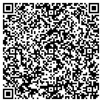 QR-код с контактной информацией организации ГИДРОМАСТЕР