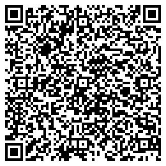 QR-код с контактной информацией организации ШО-СЕ