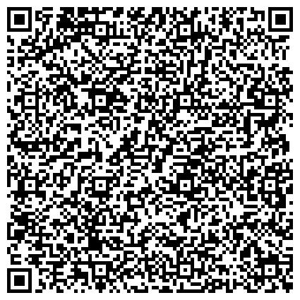 QR-код с контактной информацией организации СПЕЦИАЛЬНАЯ (КОРРЕКЦИОННАЯ) ШКОЛА-ИНТЕРНАТ VII ВИДА № 49 ИМ. Г.И. РОССОЛИМО
