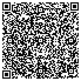 QR-код с контактной информацией организации КОНКУРН ЛТД
