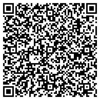 QR-код с контактной информацией организации ПОТОМАК