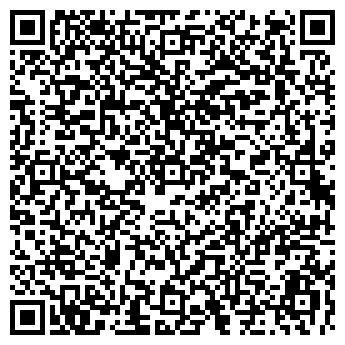 QR-код с контактной информацией организации ДЕТСКИЙ САД № 2358