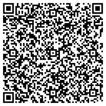 QR-код с контактной информацией организации ДЕТСКИЙ САД № 154
