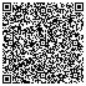 QR-код с контактной информацией организации ДЕТСКИЙ САД № 160