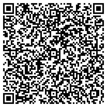 QR-код с контактной информацией организации ДЕТСКИЙ САД № 1891