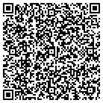 QR-код с контактной информацией организации ДЕТСКИЙ САД № 1892